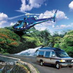 Hana AIr Land Tour